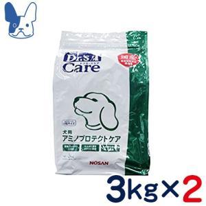 食事療法食 ドクターズケア 犬用 アミノプロテクトケア 3kg×2袋セット