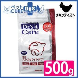 食事療法食 ドクターズケア 猫用 ストルバイトケア チキンテイスト 500g
