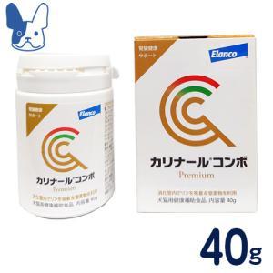 バイエル カリナールコンボ Premium 40g [犬猫用健康補助食品](9/28入荷次第順次発送...