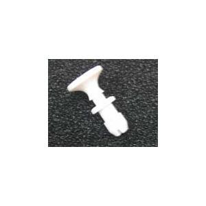 ペットドライヤー 修理部品 ナイラッチ (初期の頃のペットドライヤー 修理部品) 【ネコポス便対応】|petech