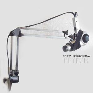★即日発送対象 アーム式ドライヤースタンド VION 65|petech