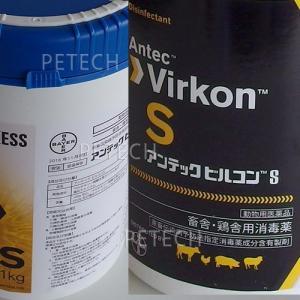 【動物用医薬品】 アンテックビルコンS 1kg ★即日発送対象|petech|02