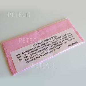 シザー クロス ピンク 200×200ミリ 【ネコポス便対応】★即日発送対象|petech|03