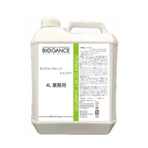 BIOGANCE(バイオガンス) テリア・シークレットシャンプー 4L New|petech