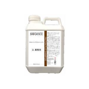 BIOGANCE(バイオガンス) プロテインプラスシャンプー 2L New|petech