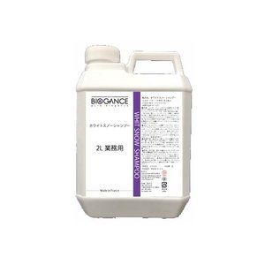 BIOGANCE(バイオガンス) ホワイトスノーシャンプー 2L New|petech