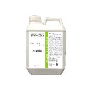 BIOGANCE(バイオガンス) テリア・シークレットシャンプー 2L New|petech