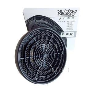 ノビーNB-80 拡散フード ブラック(遠赤外線セラミックコーティング)|petech