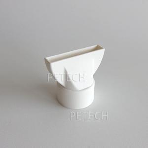 ノビー Nobbyドライヤー 集風口専用フード ホワイト|petech