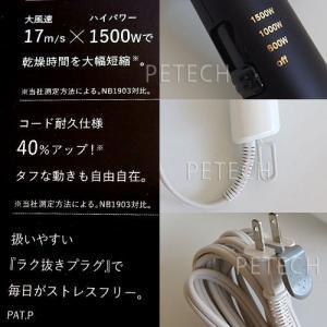 ノビーNB-3100 1500W ホワイト (フード付)|petech|02