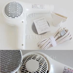 ノビーNB-3100 1500W ホワイト (フード付)|petech|03