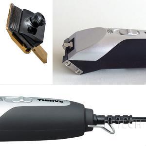 THRIVE(スライヴ)509-P(1mm刃付) ブラック/シルバー クリッパー 【ペット用バリカン】|petech|02