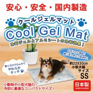 日本製   クールジェルマット  SSサイズ  犬 マット ...