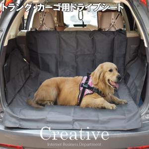 ▼商品説明▼ ・後部座席のヘッドレス部分にベルトを通して マジックテープで固定するだけで簡単に装着す...