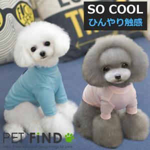 犬 ひんやり クール COOLスリーブシャツ 冷感クール ひんやり触感  犬 服 春夏 犬用 熱中症対策 S.M.L.XL.XXLサイズ