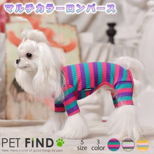 犬服  PETFiND 送料無料 犬 冬服 犬 服 犬の服 チーペット マルチカラーロンパース 5サイズ 3カラーの画像