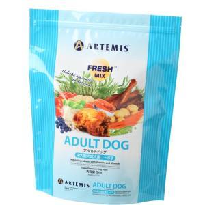 アーテミス フレッシュミックス ドッグフード アダルトドッグ 13.6kg