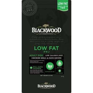 ブラックウッド LOWFAT 980g