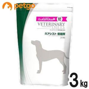 食事療法食ユーカヌバ Rアシスト 低脂質 犬用 3kg