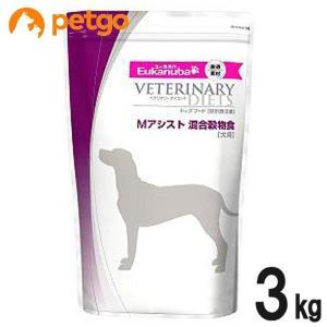 食事療法食ユーカヌバ Mアシスト 混合穀物食 犬用 3kg