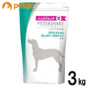 食事療法食ユーカヌバ DアシストKO セレクト・プロテイン 犬用 3kg