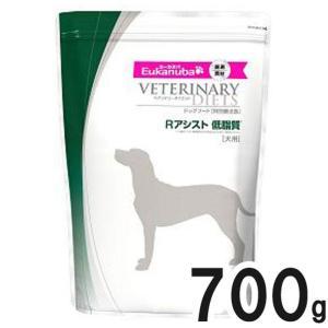 食事療法食ユーカヌバ Rアシスト 低脂質 犬用 700g