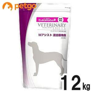食事療法食ユーカヌバ Mアシスト 混合穀物食 犬用 12kg