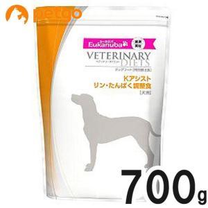食事療法食ユーカヌバ Kアシスト リン・たんぱく調整食 犬用 700g