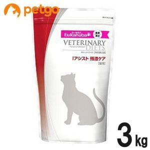 食事療法食ユーカヌバ Iアシスト 残渣ケア 猫用 3kg