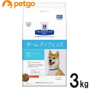 ヒルズ ダームディフェンス 3kg|petgo