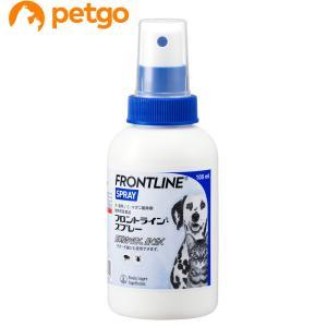 フロントラインスプレー100mL(動物用医薬品)|petgo