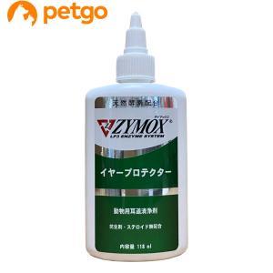 ZYMOX ザイマックス イヤープロテクター 犬猫用 118mL