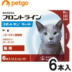 猫用フロントライン スポットオンキャット  6本(6ピペット)(動物用医薬品)