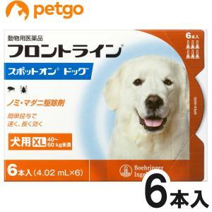 犬用フロントライン スポットオン ドッグ 40kg〜60kg 6本(6ピペット) (動物用医薬品)