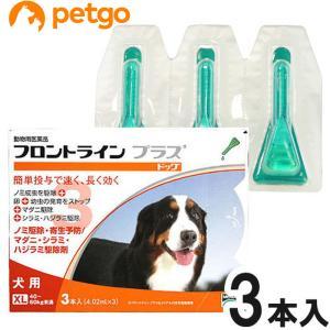 犬用フロントラインプラスドッグXL 40kg〜60kg 3本(3ピペット)(動物用医薬品)