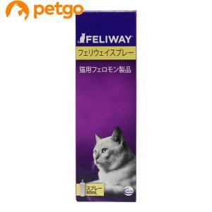 ビルバック フェリウェイ スプレー 猫用 60mL