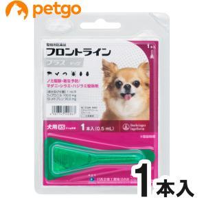 犬用フロントラインプラスドッグXS 5kg未満 1本(1ピペット)(動物用医薬品)