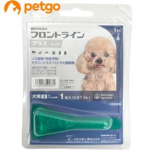 犬用フロントラインプラスドッグS 5〜10kg 1本(1ピペット)(動物用医薬品)