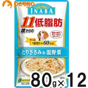 【最大1000円OFFクーポン】INABA(イ...の関連商品6