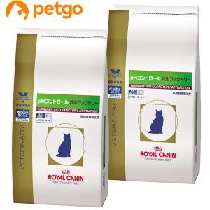 【2袋セット】ロイヤルカナン 食事療法食 猫用 ...の商品画像