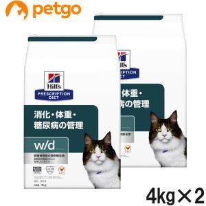 【2袋セット】ヒルズ 猫用 w/d ドライ 4kgの関連商品5