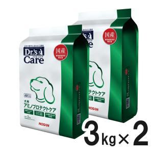 【2袋セット】ドクターズケア 犬用 アミノプロテクトケア ドライ 3kg【送料無料】