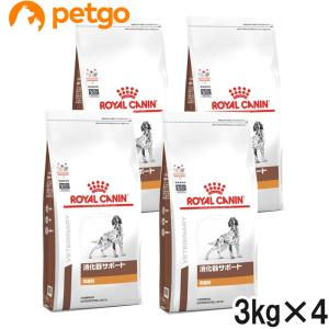 ロイヤルカナン 食事療法食 犬用 消化器サポート 低脂肪 ドライ 3kg×4袋【ケース販売】