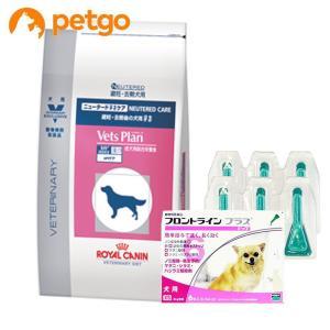 【PACK】ロイヤルカナン ベッツプラン 犬用 ニュータードケア 3kg& フロントラインプラスドッグXS 5kg未満 6本(動物用医薬品)【送料無料】