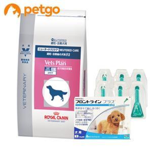 【PACK】ロイヤルカナン ベッツプラン 犬用 ニュータードケア 3kg& フロントラインプラスドッグS 5〜10kg 6本(動物用医薬品)【送料無料】