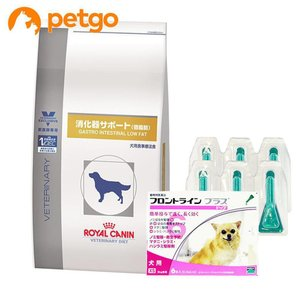 【PACK】ロイヤルカナン 食事療法食 消化器サポート 低脂肪 犬用 3kg& フロントラインプラスドッグXS 5kg未満 6本(動物用医薬品)【送料無料】
