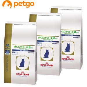 【3袋セット】ロイヤルカナン 食事療法食 phコントロール0(ゼロ) ドライ 猫用 2kg【送料無料】 petgo