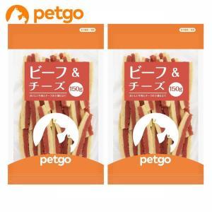 おいしい牛肉とチーズの2層仕立て。<販売者>ペットゴー株式会社〒164-0012東京都中野区本町1-...