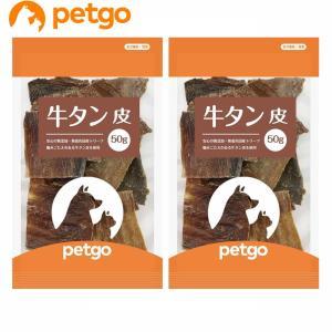本製品は日本製です。ISO(国際標準化機構)9001取得工場で、品質・安全基準に基づき製造されていま...