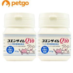 人間用サプリメントとしても話題のコエンザイムQ10・犬猫用サプリメントです。
